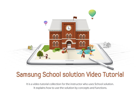 Samsung SCHOOL GATE APP