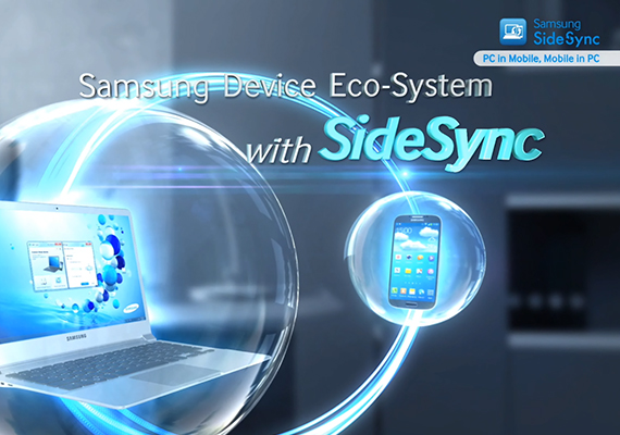 Samsung SideSync Introduction Video