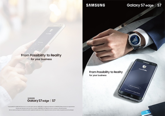 Samsung GALAXY S7 Brochure